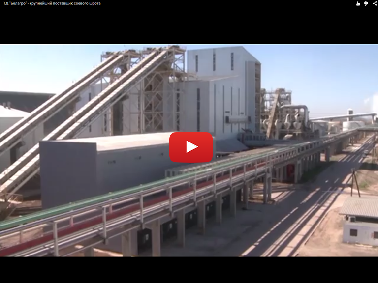 TD Belagro is the largest supplier of soybean meal