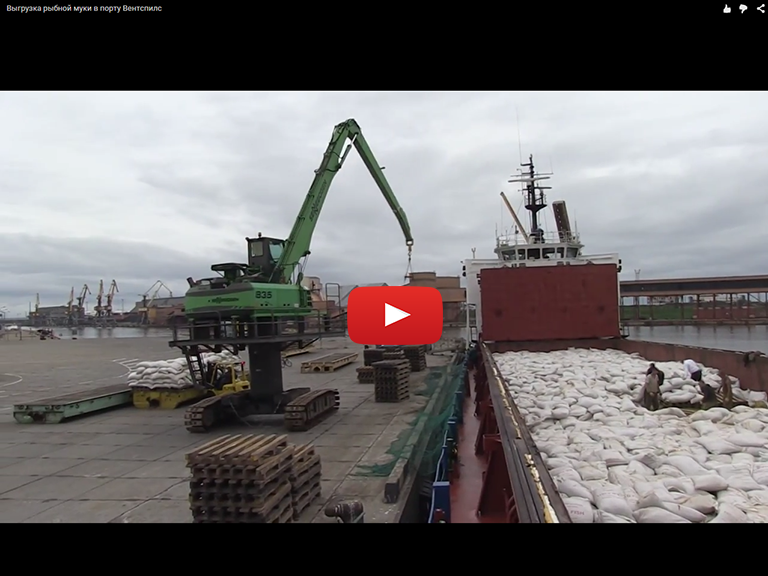 Fish meal landin in Ventspils port