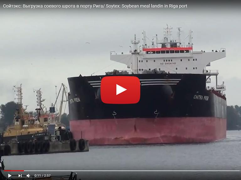 Выгрузка соевого шрота в Порту Рига